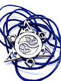Талісман № 22 ЦИ - символ пробуджує внутренею енергію до дії., фото 5