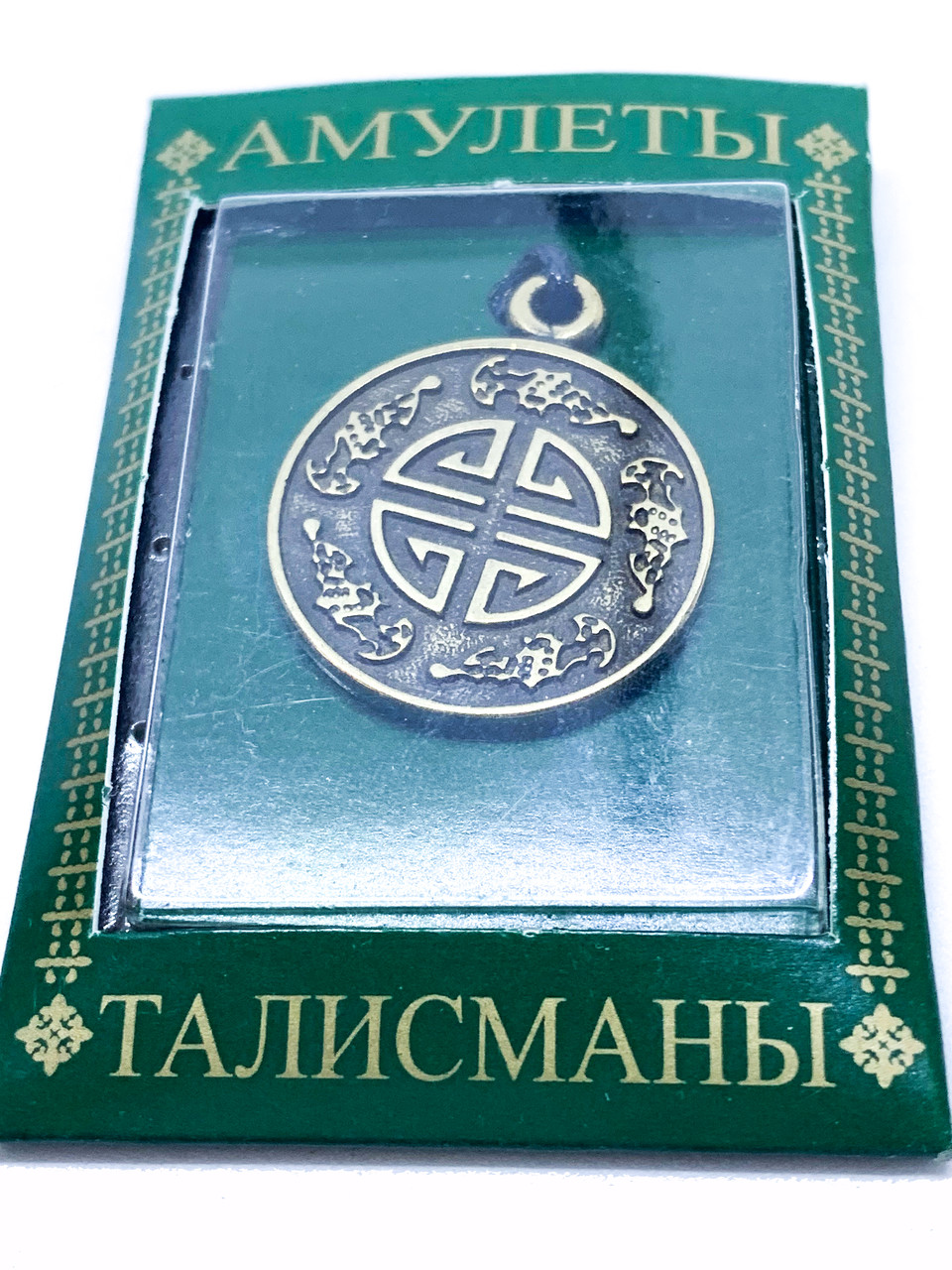 Талісман № 23 Символ п'яти благ