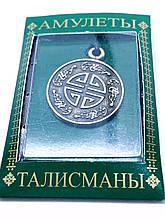 Талисман № 23 Символ пяти благ