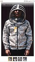 """Куртка катон """"Камуфляж"""" на блискавці, фото 1"""