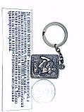 Талісман № 24 Святий Христофор - покровитель водіїв., фото 4