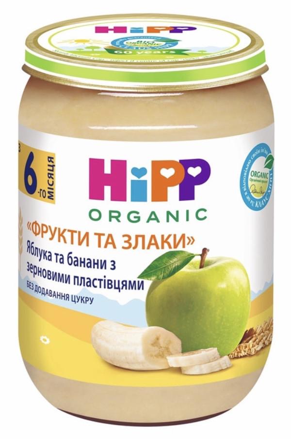 Пюре Фрукты и злаки,яблоко, банан с зерновыми хлопьями HiPP(Хипп)190 гр с 6 месяцев
