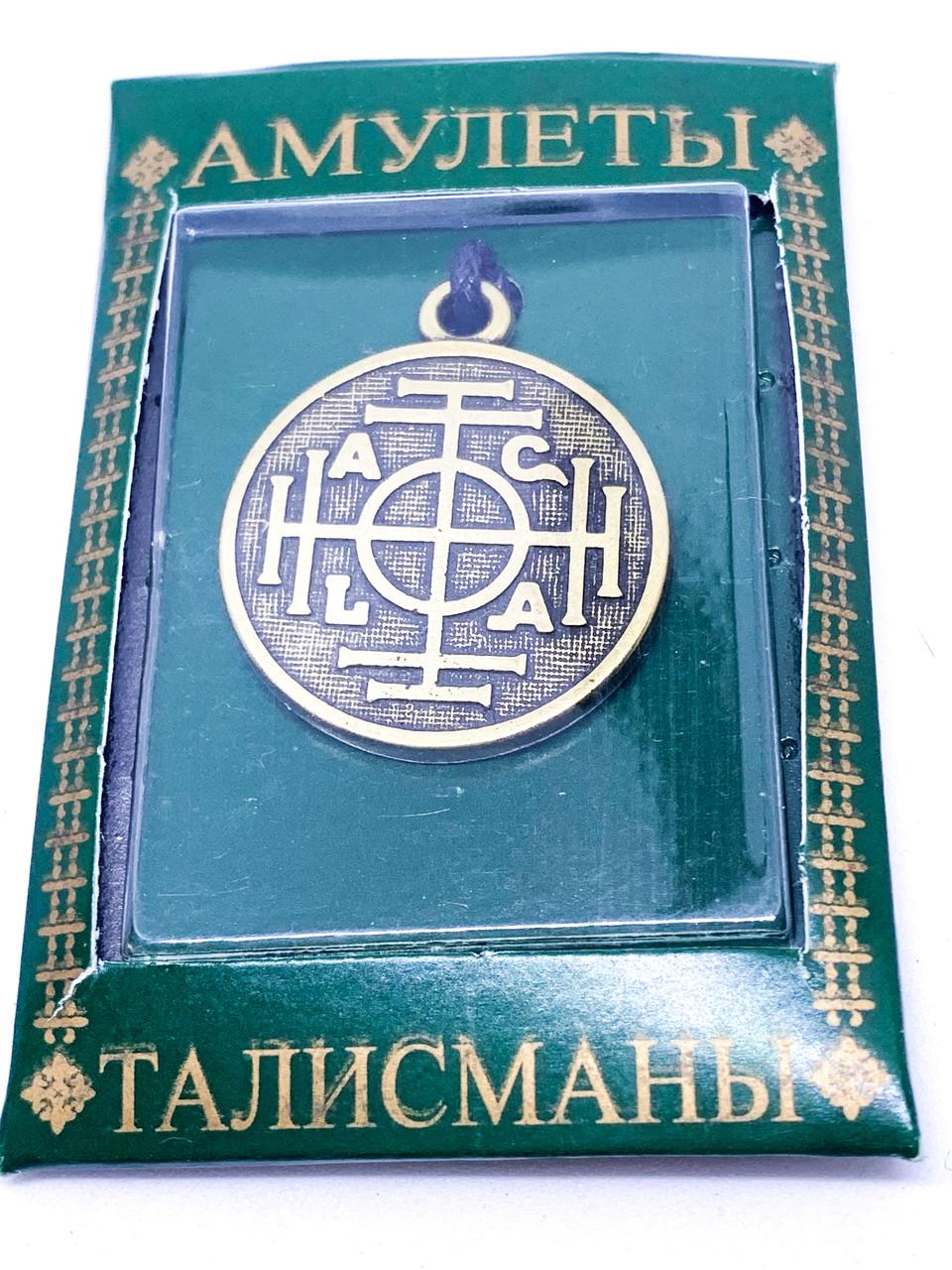 Талісман № 25 Колесо фортуни, що приносить удачу в лотереї та азартні ігри.