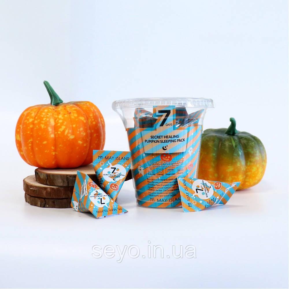 Ночная маска с тыквой May Island 7 Days Secret Healing Pumpkin Sleeping Pack, 3 г