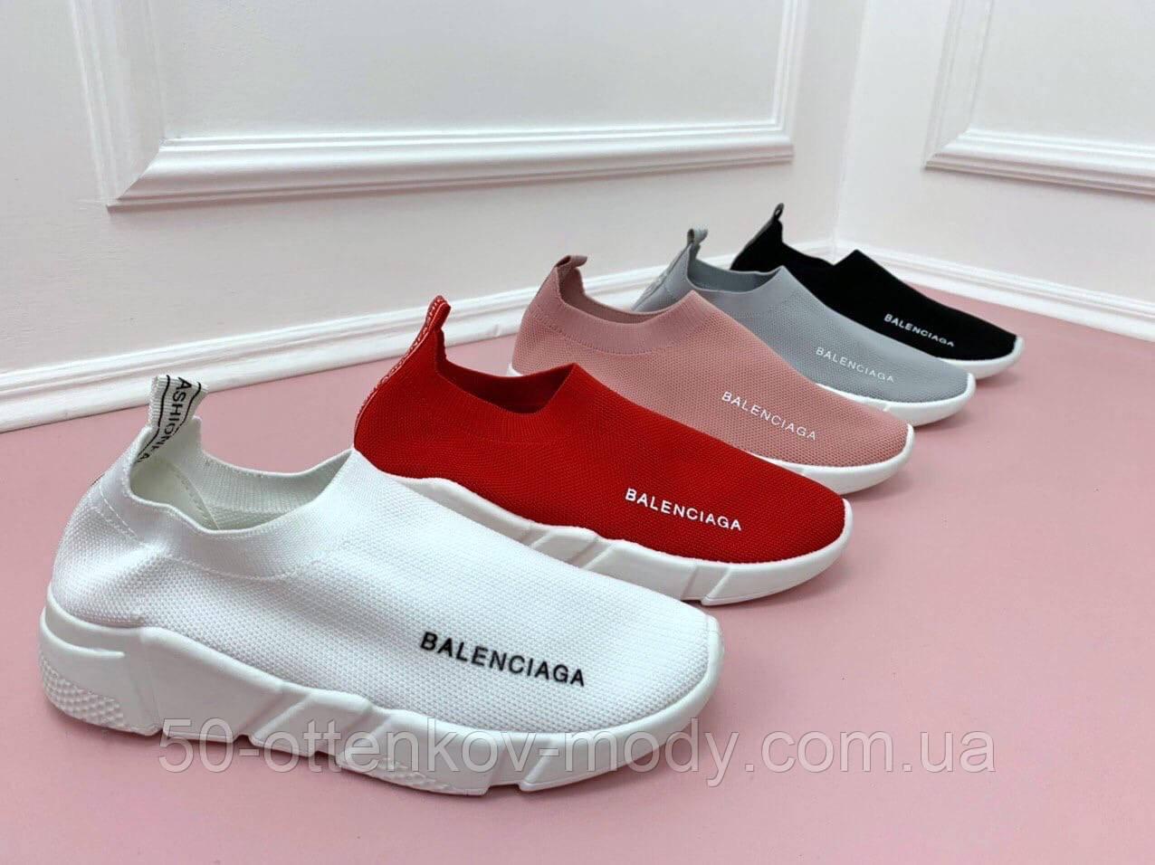 Жіночі кросівки Balenciaga