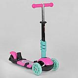 Самокат 5в1  Best Scooter 24931, розово-бирюзовый, PU колеса, подсветка колёс, фото 3