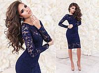 Кружевное гипюровое коктейльное платье темно-синее