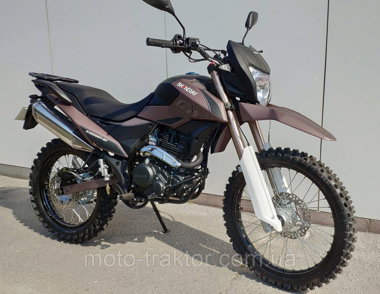 Мотоцикл Shineray XY250GY-6C