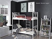 Ліжко металеве двоярусне ЖАСМИН