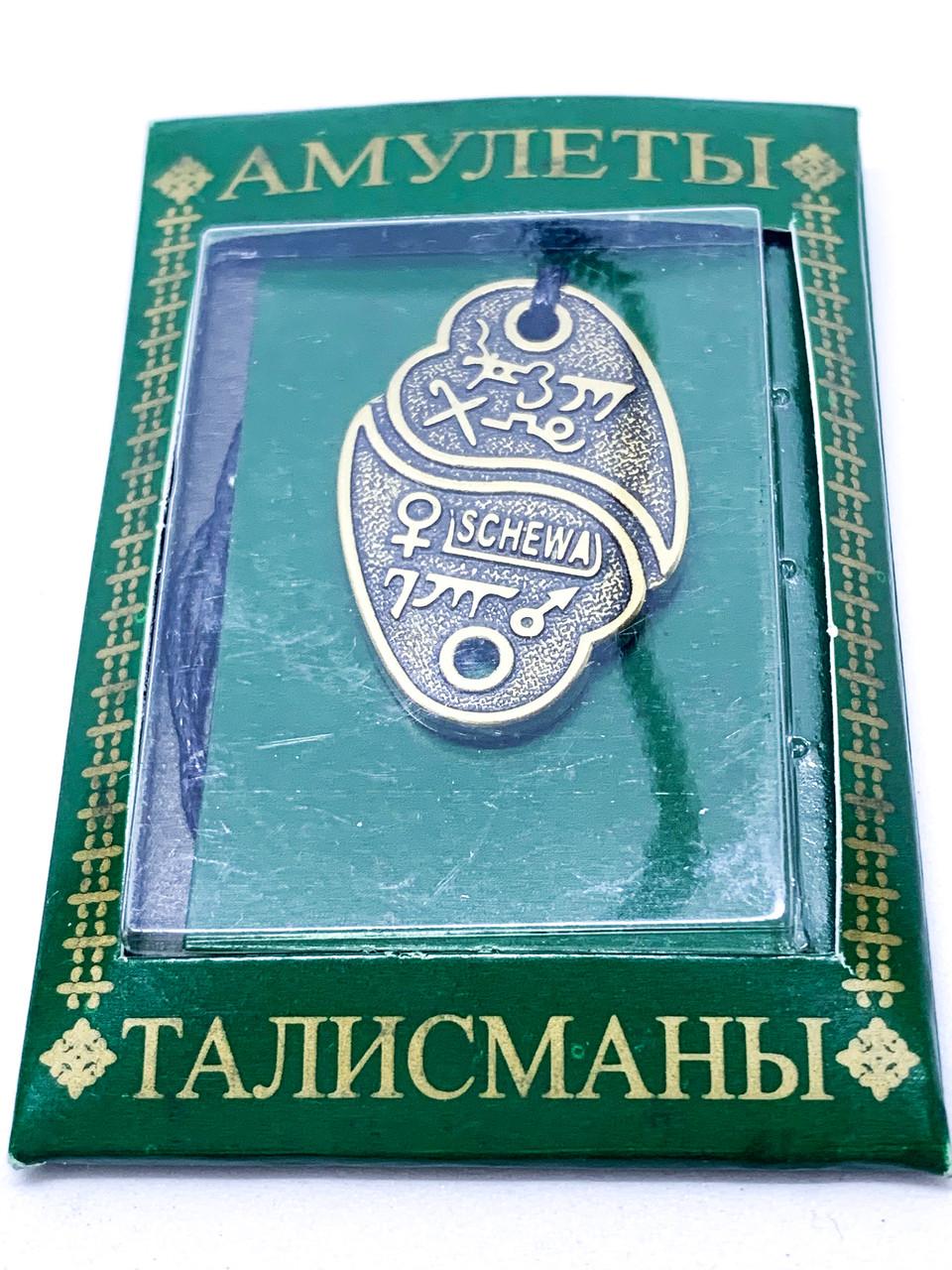 Талисман № 28 Символ обретения жениха (невесты) и пробуждения ответных чувств.