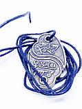 Талисман № 28 Символ обретения жениха (невесты) и пробуждения ответных чувств., фото 5
