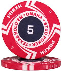 """Керамическая фишка """"Poker Style"""" номинал 5"""