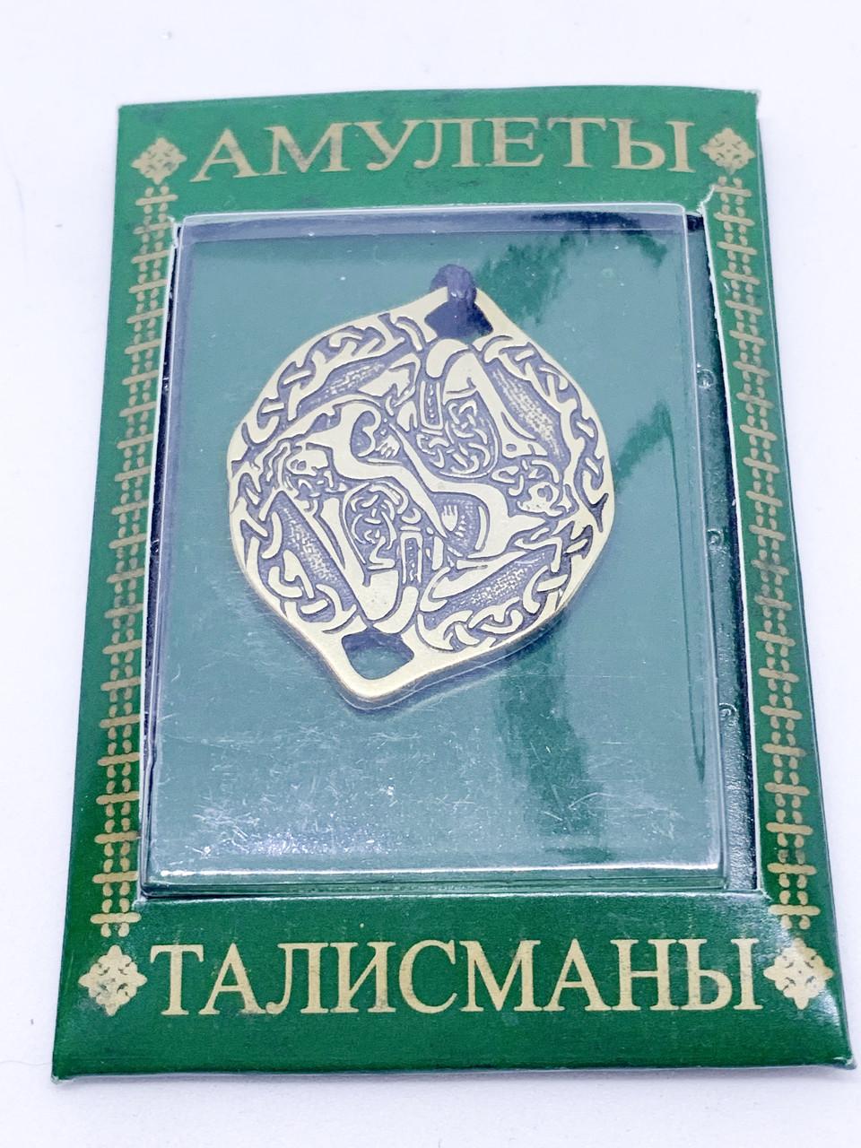 Талисман № 29 Символ любви, погашения конфликтов и укрепления отношений.