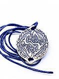 Талисман № 29 Символ любви, погашения конфликтов и укрепления отношений., фото 5