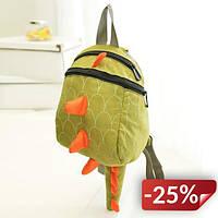 Рюкзак детский Динозаврик Charlie Robert Зелёный (D.GR001)