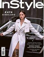 Акція!!! Журнал Instyle березень 2020
