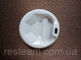 Крышка к стакану ромб 80 белая L-XL/ Z 250-330 Ф275