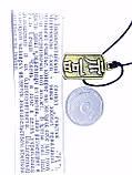 Талісман № 36 Знак добрих побажань, дружби і любові, фото 2