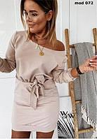 Плаття женское миди стильное красивое летнее с поясом модное прогулочное стильное яркие цвета на девичник