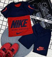 Детский спортивный костюм N, фото 1