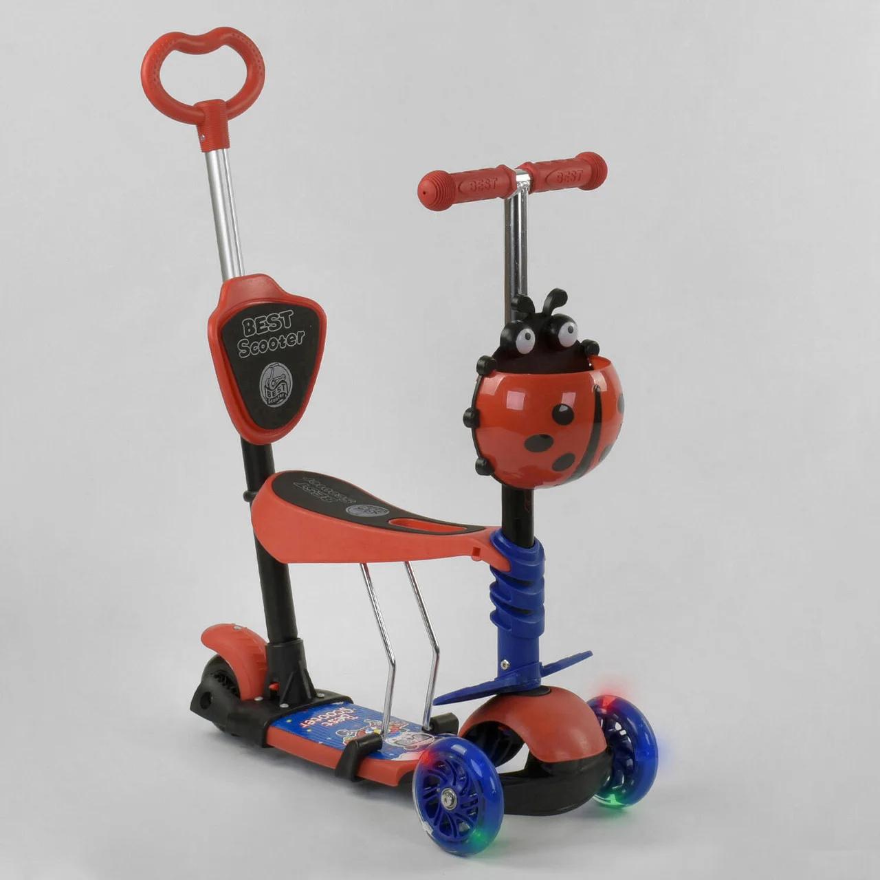 Самокат 5в1  Best Scooter 92059, красно-синий , PU колеса, подсветка колёс
