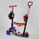 Самокат 5в1  Best Scooter 92059, красно-синий , PU колеса, подсветка колёс, фото 2