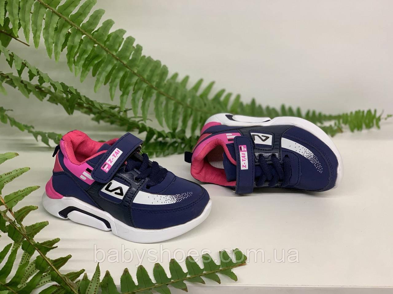 Кроссовки для девочки  СВТ.Т  р.26-31  КД-201 СВТ
