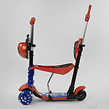 Самокат 5в1  Best Scooter 92059, красно-синий , PU колеса, подсветка колёс, фото 3