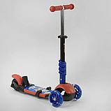 Самокат 5в1  Best Scooter 92059, красно-синий , PU колеса, подсветка колёс, фото 4