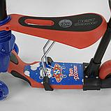 Самокат 5в1  Best Scooter 92059, красно-синий , PU колеса, подсветка колёс, фото 5