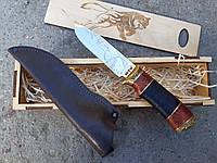 Нож подарочный волкодав  с кожаным чехлом +подарочная коробка C