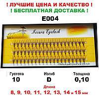 ОПТ от 30 ед. Nesura Eyelash 10D, 8-15 мм, изгиб D, 0,10, 60 пучков Несура накладные ресницы пучки