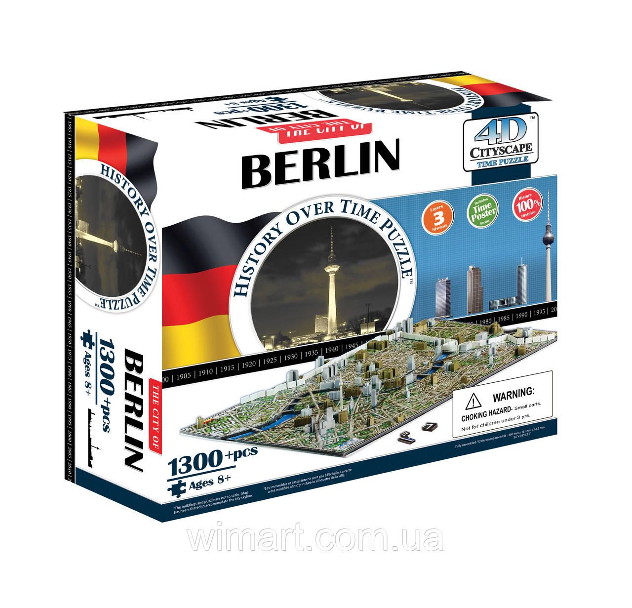 """Объемный пазл 4D """"Берлин, Германия"""" (40022)"""