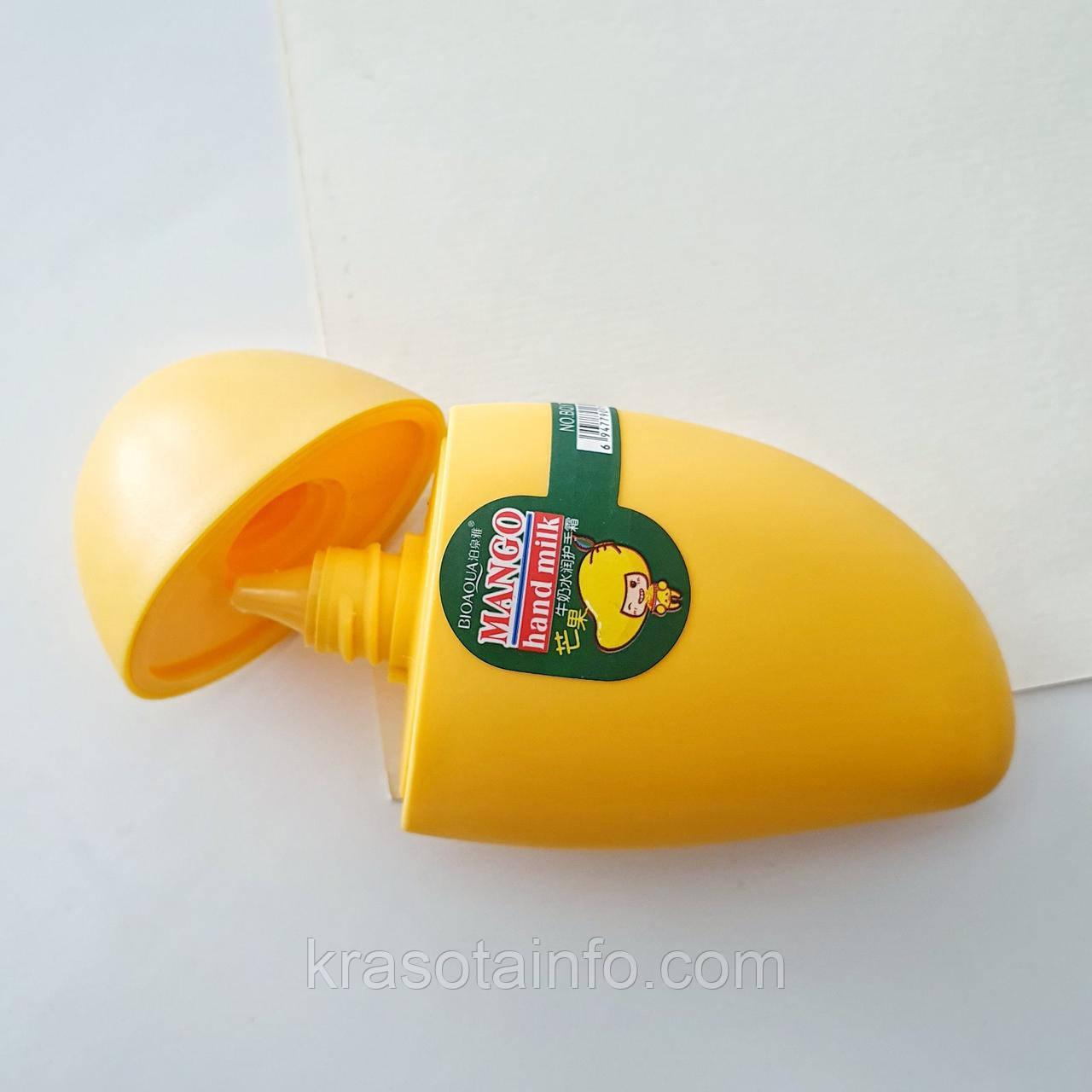 Крем для рук питательный манговый Mango Hand Milk BioAqua, 50 мл