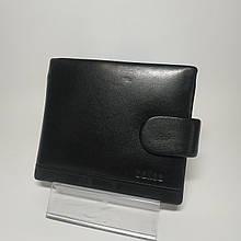 Шкіряний чоловічий гаманець / Кожаный мужской кошелек Balisa PY-F005-83