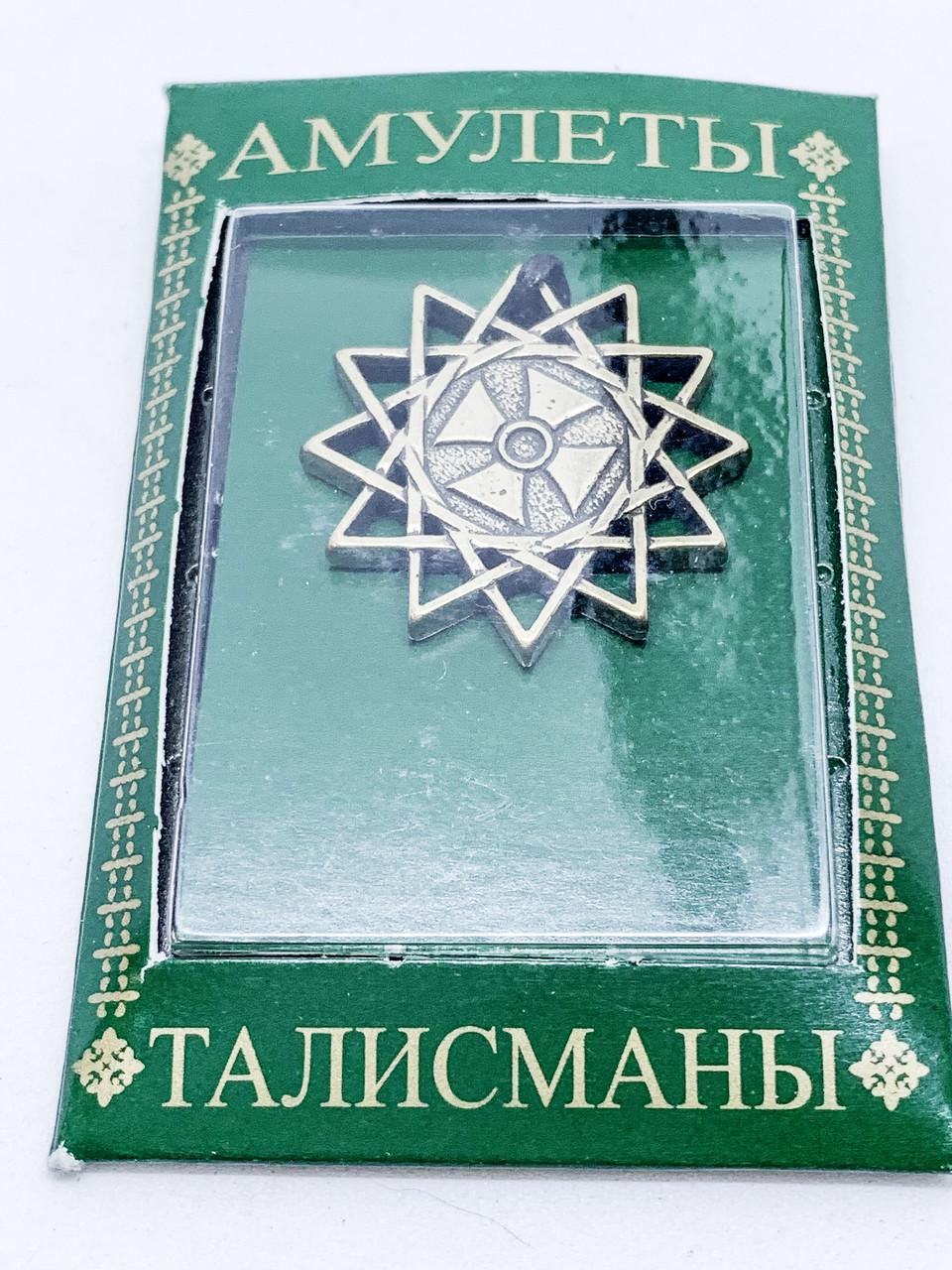 Талісман № 49 Зірка Эрцгамма