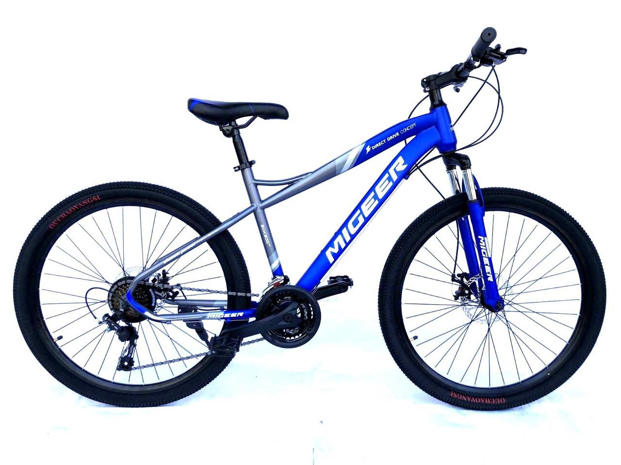 """Велосипед Unicorn - Migeer-Rise 26"""" размер рамы 17"""" Gray-Dark blue"""