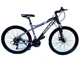 "Велосипед Unicorn - Migeer-Rise 26"" размер рамы 17"" Gray-Dark blue, фото 3"