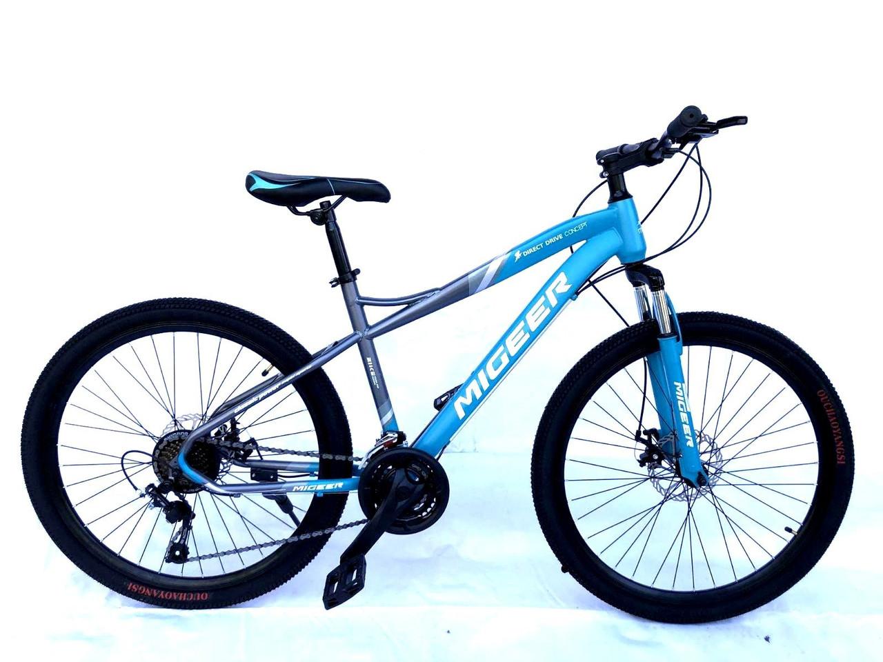 """Велосипед Unicorn - Migeer-Rise 26"""" размер рамы 17"""" Gray-Blue"""