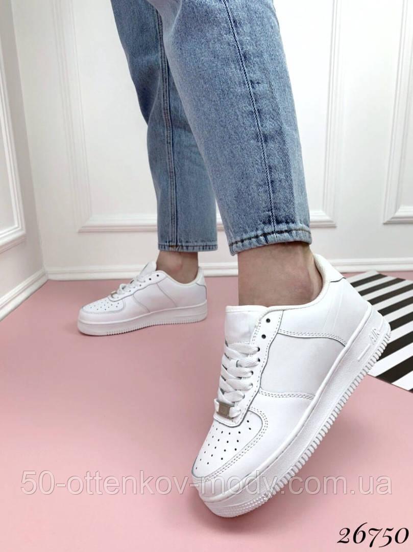 Женские кроссовки Nike Air Max Force