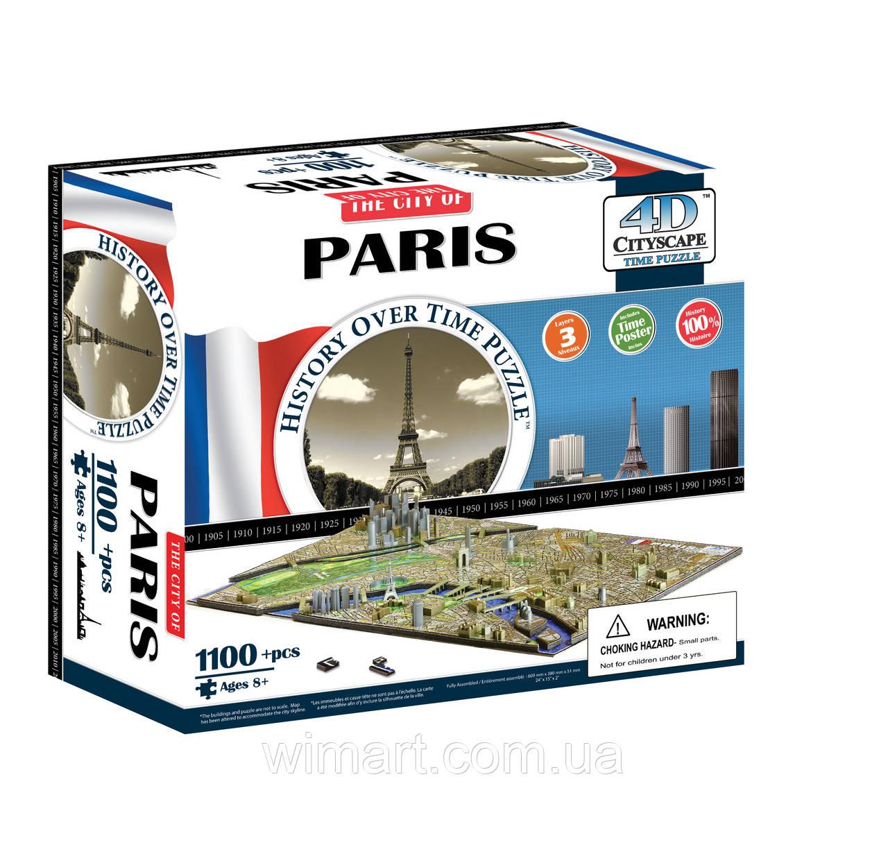 "Объемный пазл 4D ""Париж, Франция"" (40028)"
