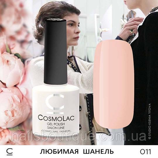 Гель лак Cosmolac 11