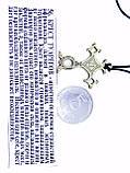 Талисман № 56 Знак защищающей во время путешествий., фото 3