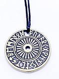 Талісман № 58 Рунічний коло, амулет для прийняття важливих рішень., фото 2