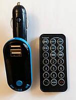 Модулятор трансмиттер FM , A448, фото 1
