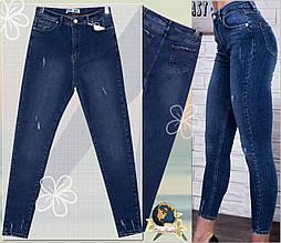 Модні жіночі джинси завужені на високій талії баталов