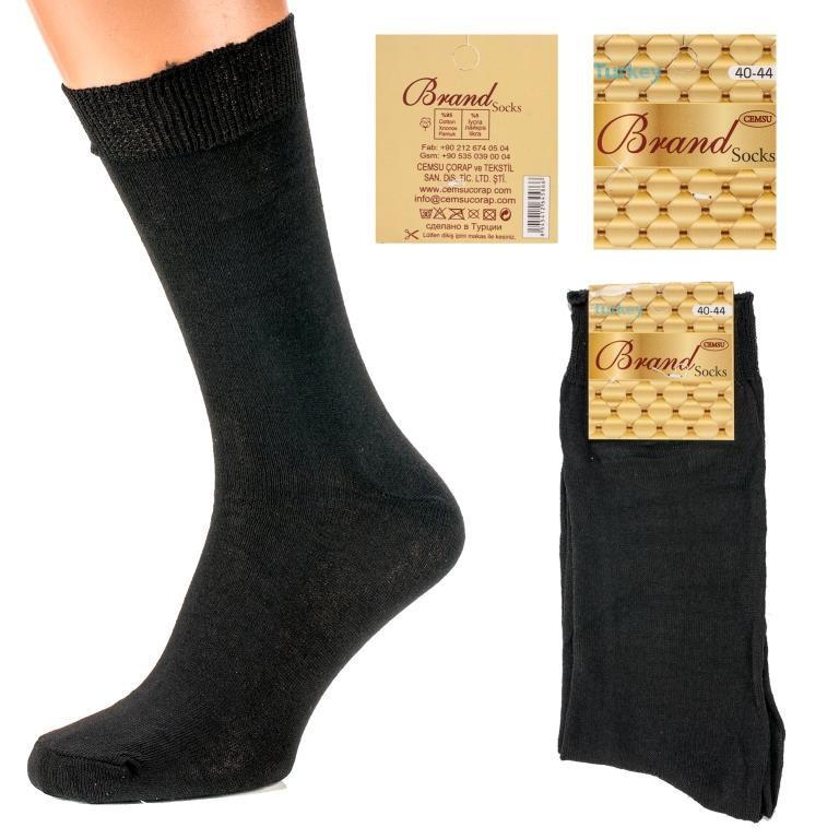 Мужские однотонные носки Ароматизированные