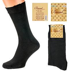 Чоловічі однотонні шкарпетки Ароматизовані
