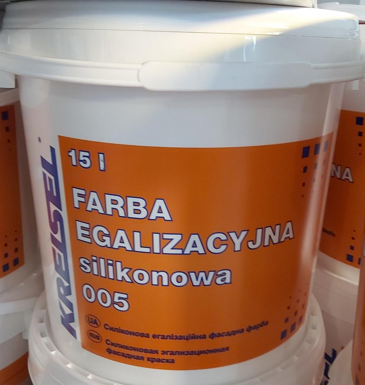 KREISEL фарба егализационная фасад. для покриття мінерал. штукат. №005, 15л (база D)