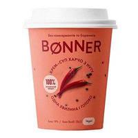 """Крем-суп """"Харчо с нутом"""" ТМ """"Bonner"""", 67 г"""